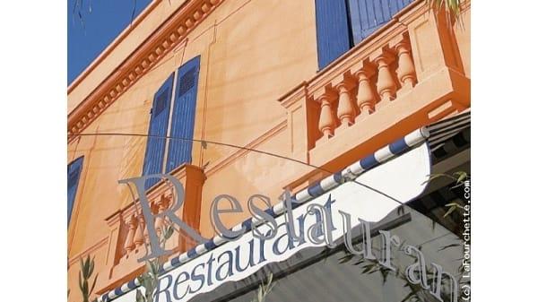 Façade du restaurant - Le Grain de Sable, La Baule-Escoublac