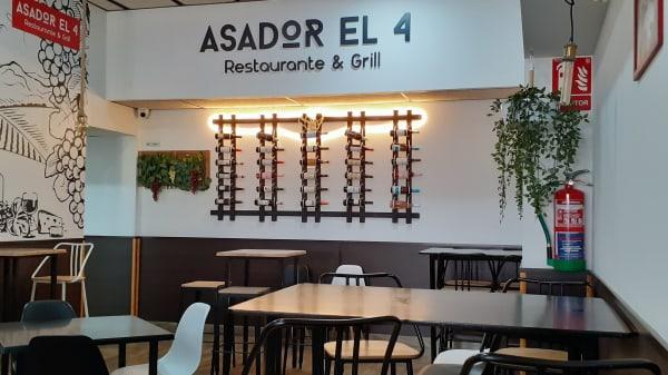 Vista del interior - Asador el 4 Restaurante & Grill, Málaga