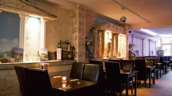 Het restaurant - Griekse Taverna Yamas, De Bilt