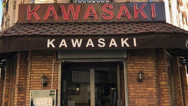 Entrée - Kawasaki Sushi, Clichy