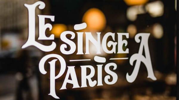 Le Singe A Paris - Le Singe A Paris, Paris