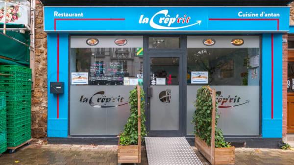 Entrée - La Crep'rit, Vaires-sur-Marne