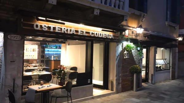 Entrata - Osteria Fanal del Codega, Venice