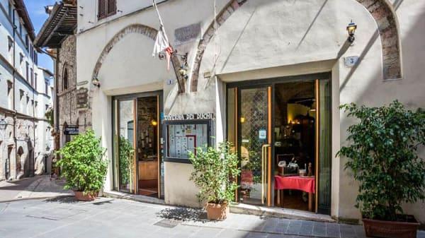 Entratta - Taverna dei Duchi, Spoleto