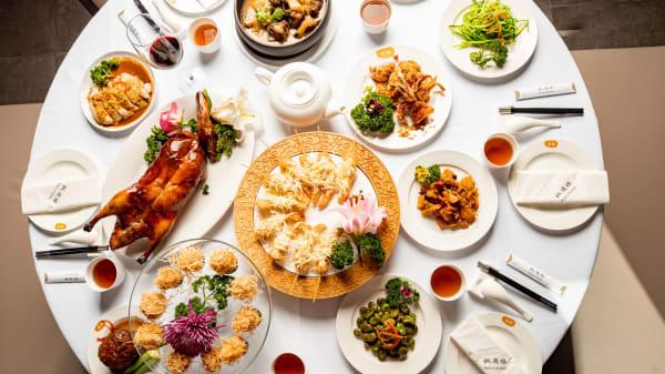 Maple Fusion Chinese Restaurant, Milton (QLD)
