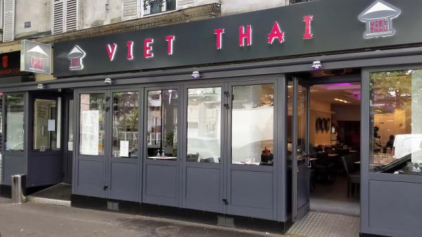 Viet Thai In Paris Restaurant Reviews Menu And Prices Thefork