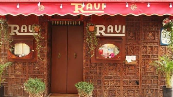 Entrée - Ravi, Paris