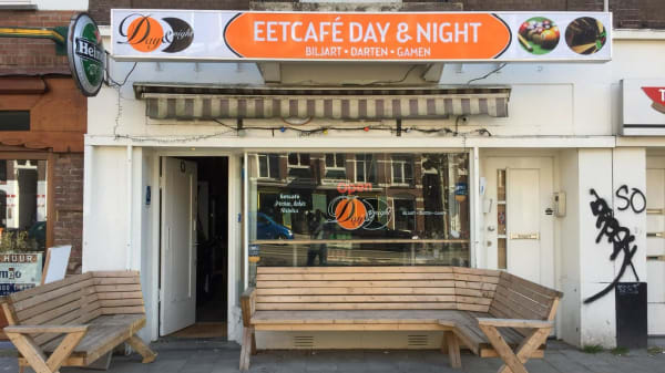 Eetcafe Day and Night, Amsterdam
