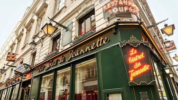 Façade - Les Noces de Jeannette, Paris