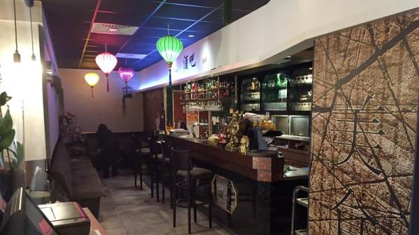 restaurant - Lotus Corner, Mijdrecht