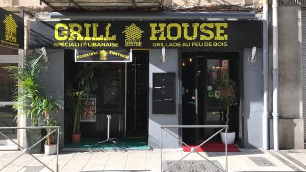 Entrée - Grill House, Nice
