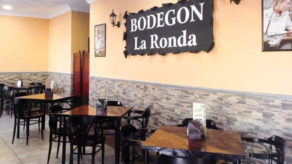 Vista interior - La Ronda, Sevilla