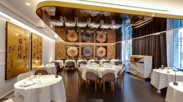 Salon Bassano - Imperial Treasure, Paris