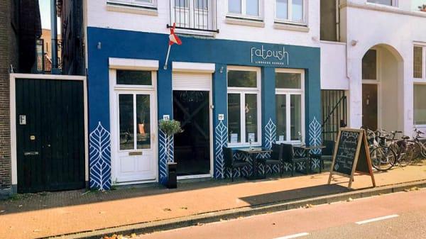 Fatoush - Fatoush, Groningen