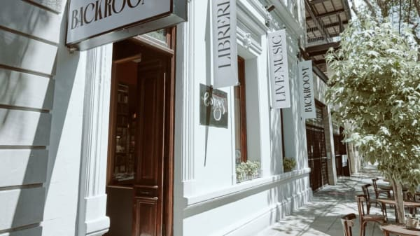 Backroom, Buenos Aires