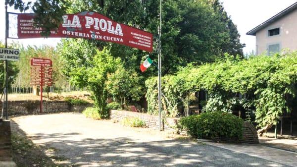 Esterno entrata - La Piola, Modena