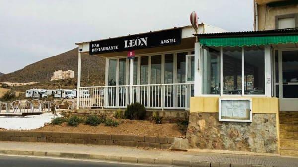 Vista entrada - León Restaurante, Cartagena