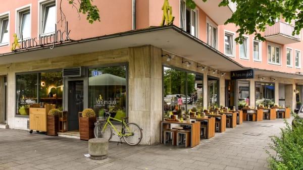 HANS IM GLÜCK Burgergrill & Bar - München NYMPHENBURG, München