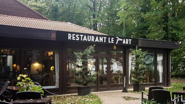 Vue extérieur - Le 7ème Art, Amnéville