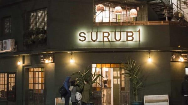 Surubí, Buenos Aires