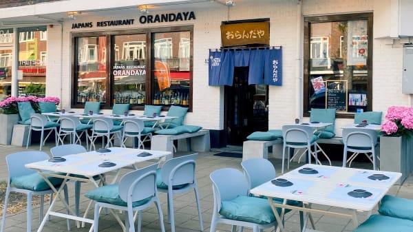Japans Restaurant Orandaya, Ámsterdam