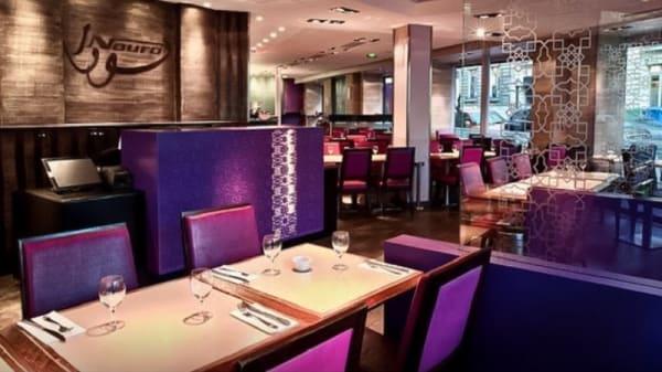 Salle du restaurant - Noura Marceau, Paris