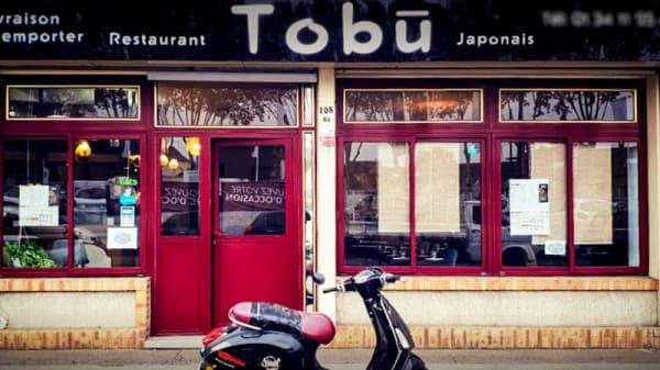 Entrée - Tobu, Argenteuil