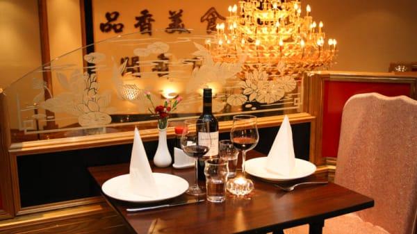 Restaurangens rum - Asian Roxy, Södertälje