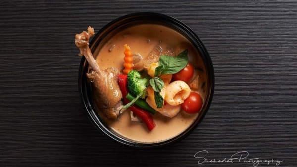 Lemongrass Authentic Thai Cuisine, Bankstown (NSW)