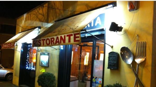 entrata - Ristorante Pizzeria Insomnia, Rome