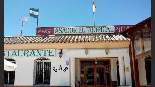 Asador El Tropical - Asador El Tropical, Arcos De La Frontera