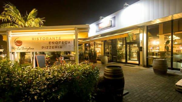 Entrata - La Bottiglieria Rabaja, Legnano
