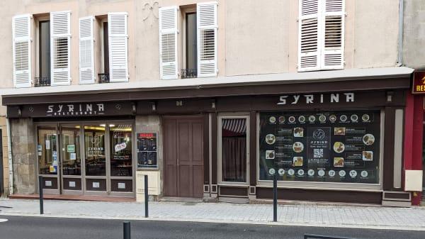Syriana Restaurant Spécialités- Syrienne - Libanaise - Syrina, Limoges