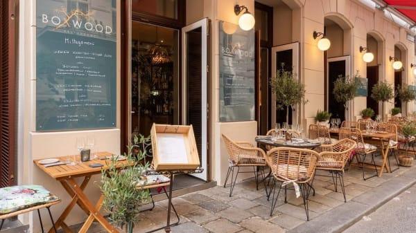 Restaurant - Boxwood Restaurant, Vienna