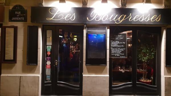 Les Bougresses, Paris
