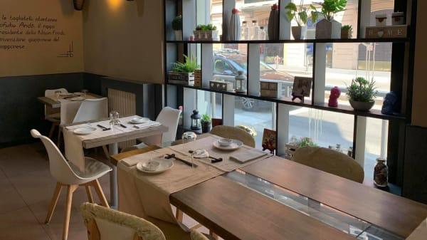 Sala - Oishi Ramen & Sushi, Milan