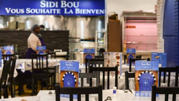 salle - Sidi Bou, Le Kremlin-Bicêtre