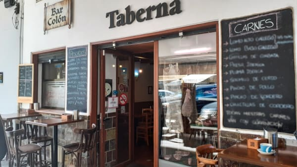 Terraza - Alma alpujarreña, Málaga