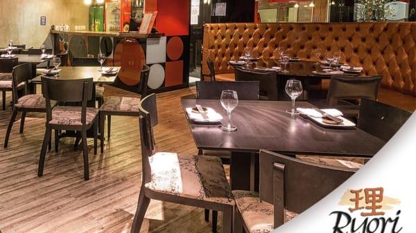 Sala - Ryori Sushi Lounge, Fortaleza