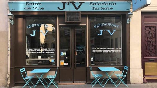 Devanture - Restaurant J V, Paris
