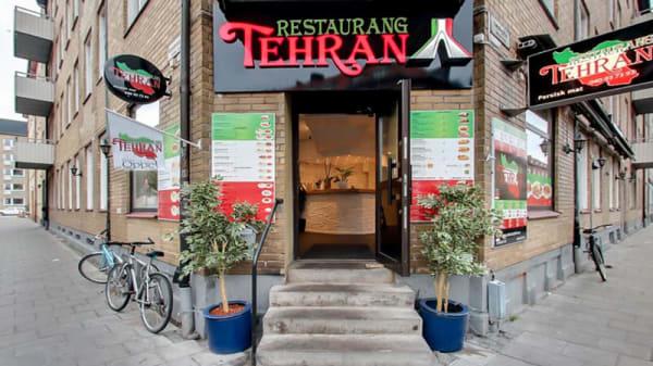 Rum - Restaurang Tehran, Malmö