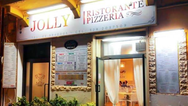 Entrata - Jolly Ristorante Pizzeria, Cerveteri