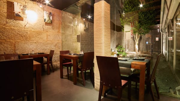 Interior del restaurante - Kyoto Galicia (Vigo), Vigo