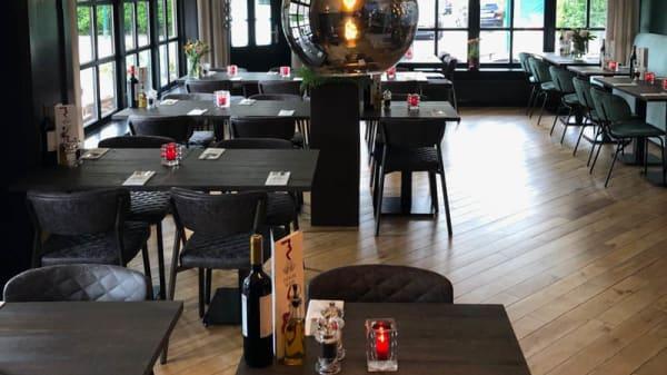 Restaurant - Ellia, Driebergen-Rijsenburg