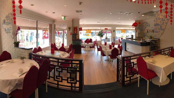 Floor - Zen Chinese Restaurant, Magill (SA)