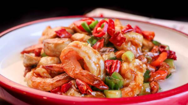 Suggestie van de chef - China Sichuan Restaurant ( Lange Niezel), Amsterdam