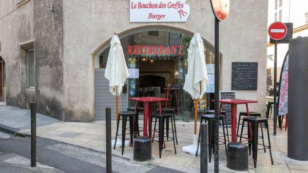 Entrée - Le Bouchon des Greffes, Nîmes