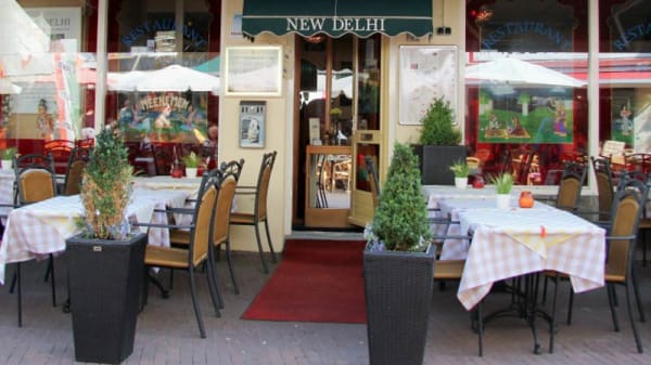 Terras - Restaurant New Delhi, Assen