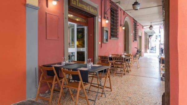 Entrata - La Taverna di Roberto, Bologna