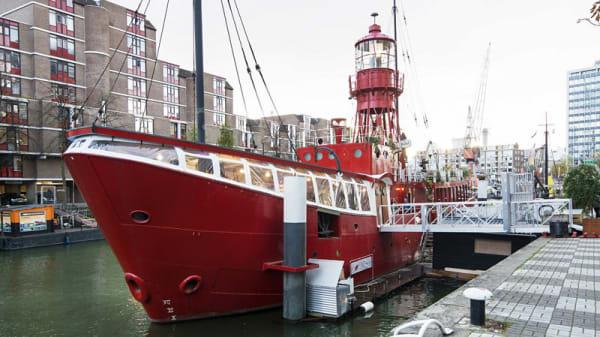 V11 - Vessel 11, Rotterdam